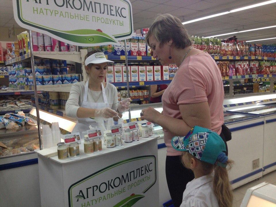 агрокомплекс_молочные продукты