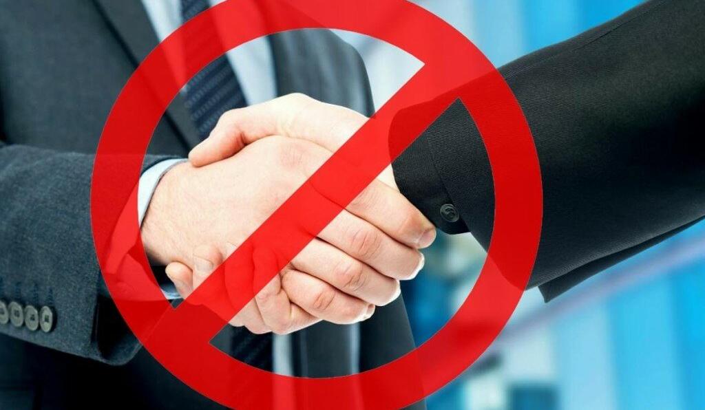 органичения_бизнес_проблемы