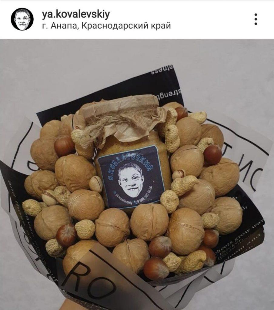 Подарочный набор_продукты