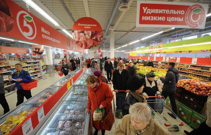 Пятерочка_магазин_у дома_супермаркет