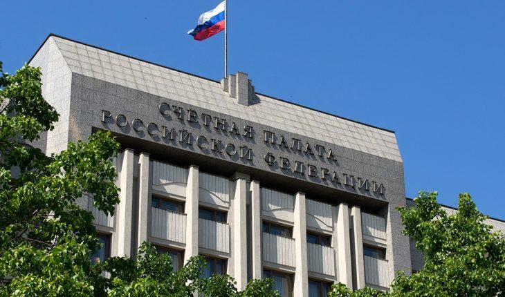 счетная_палата_чиновники_расходы_экономика