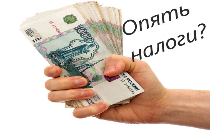 наголи_движимое_имущество_россия_экономика