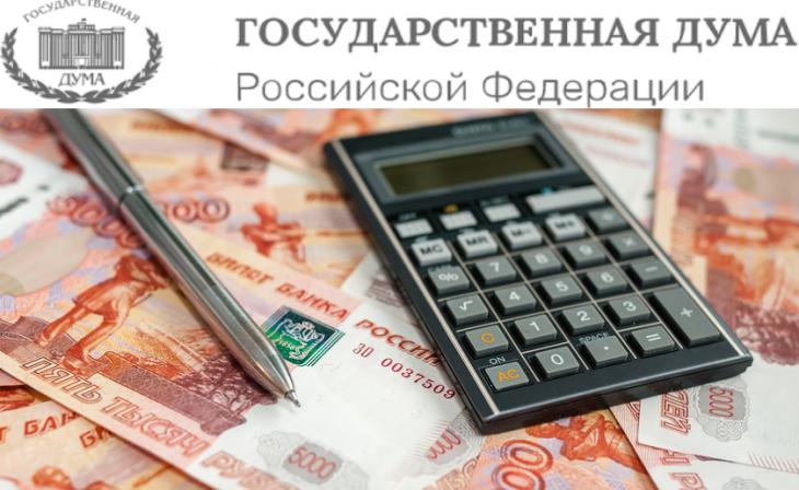 бизнес_пенсионеры_отсрочка_кредиты_долги