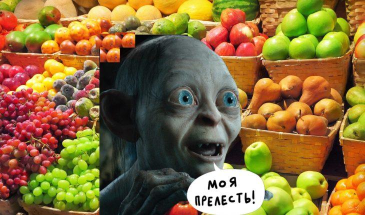 данон_фрукты_новинка