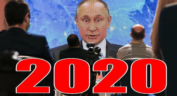 Путин_конференция_россия_президент