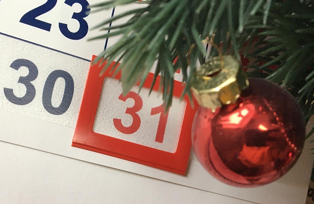 новый_год_праздник_выходные_календарь
