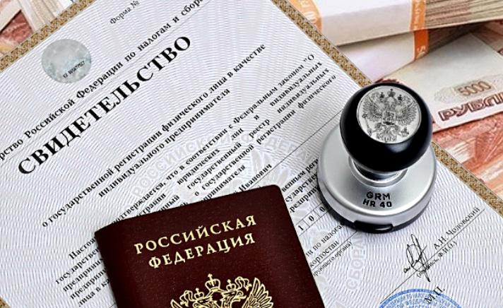 законы_экономика_налогообложение_бухгалтерский_учет_россия