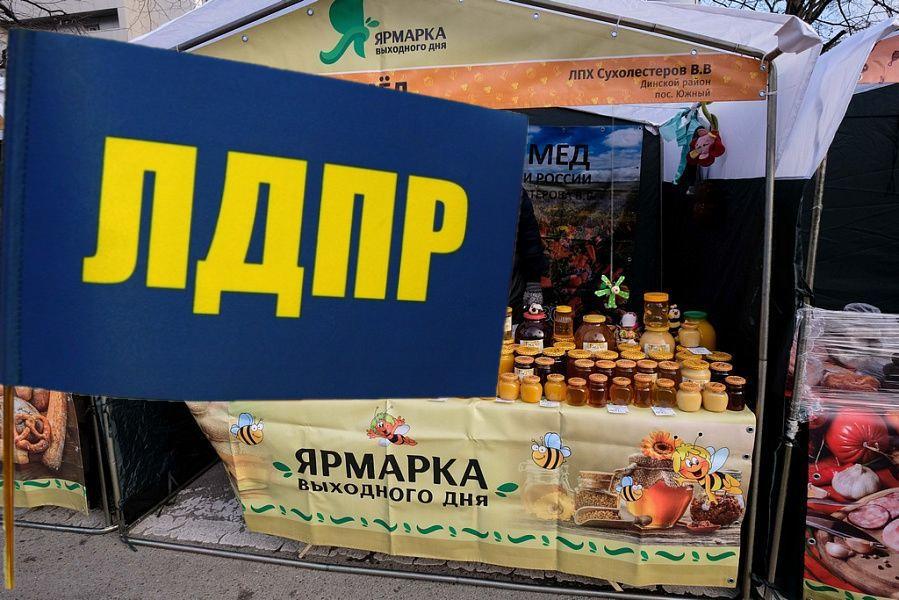 законопроекты_чиновники_политика_фермеры_лдпр