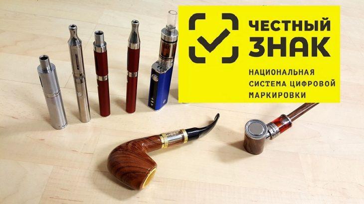 айкос_маркировка