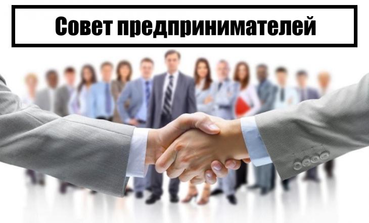 малый_бизнес_москва_предприниматели_бизнес_и_власть_господдержка_бизнеса