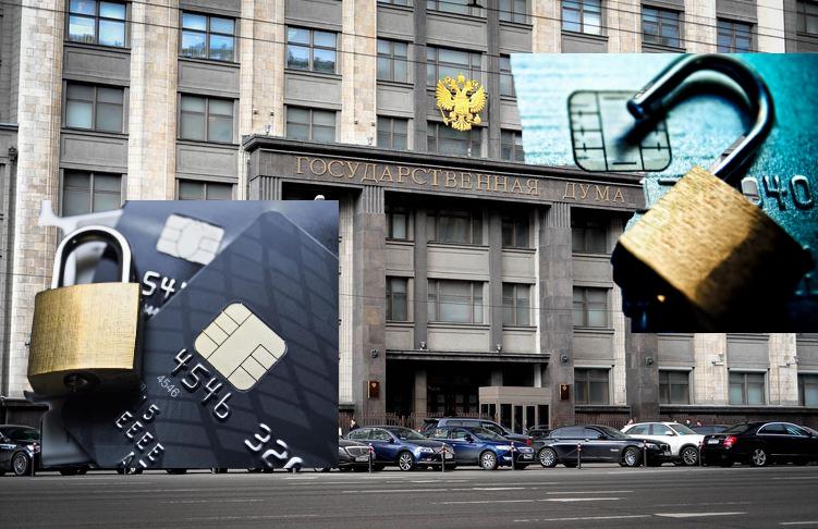 банки_деньги_законы_финансы_право