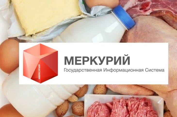 меркурий_штрафы_просрочка