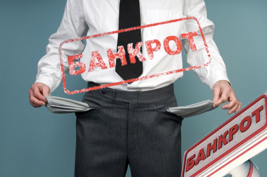 экономика_законы_банкротство_налогообложение_бизнес