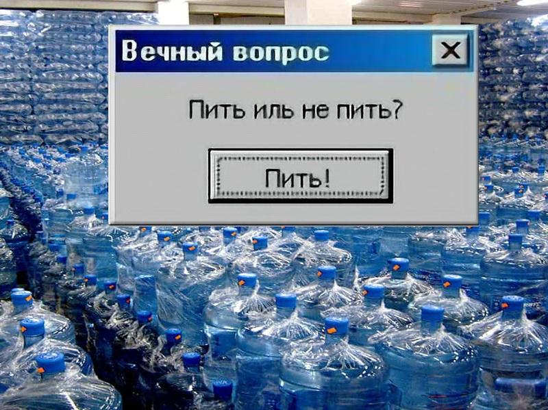 вода кулеры