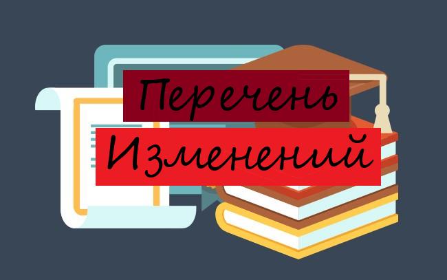 законы_общество_россия_правительство_экономика