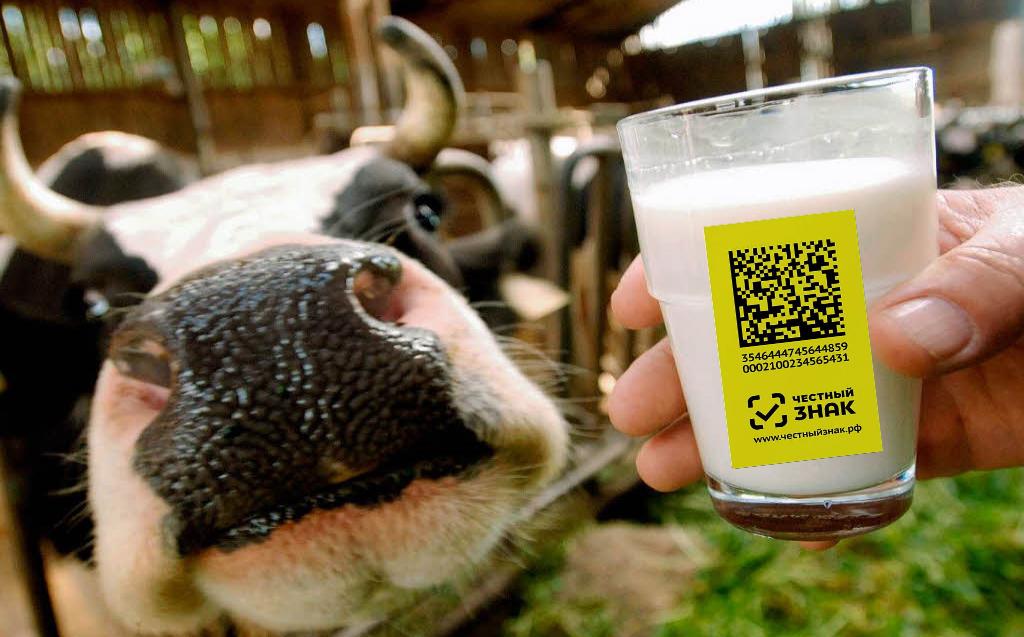 маркировка молока_фермеры и маркировка