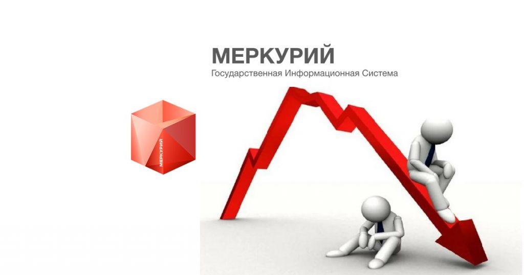 новости меркурий_гис меркурий_ветис