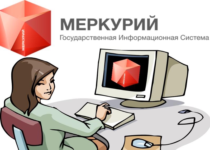 гис меркурий_нарушения