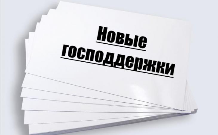 налогообложение_экономика_бухгалтерский_учет_бизнес_законы
