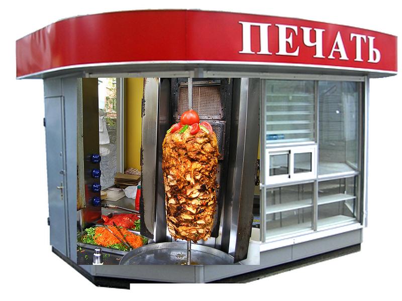 шаверма_санкт петербург