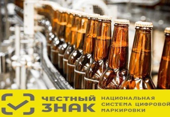 црпт_маркировка