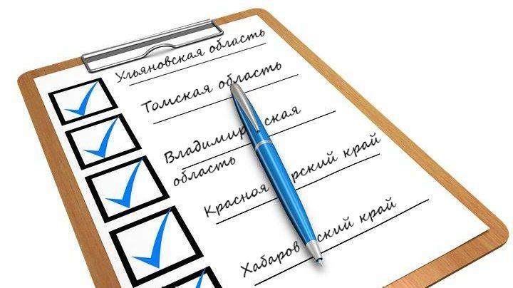 чиновники_политика_власть_выборы_губернаторы