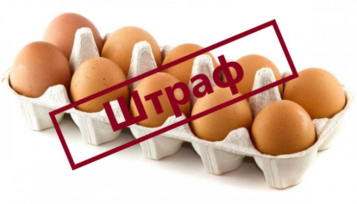 гис меркурий_просроченные яйца