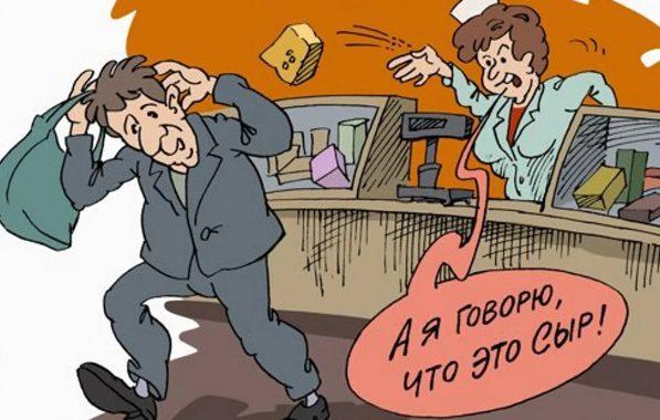 продавец_магазины_торговля_хитрости_общество