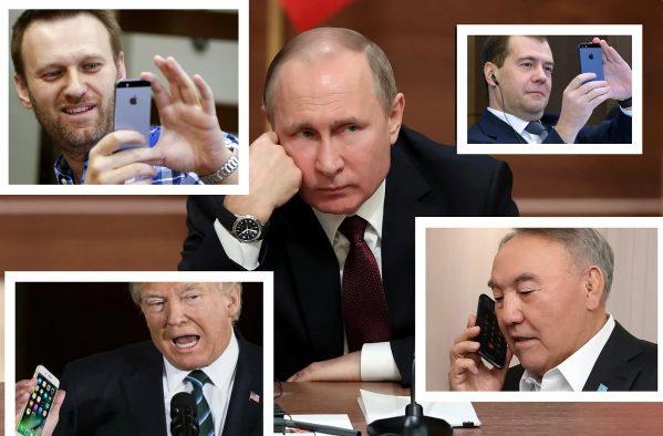 владимир_путин_алексей_навальный_джо_байден_дональд_трамп_смартфоны