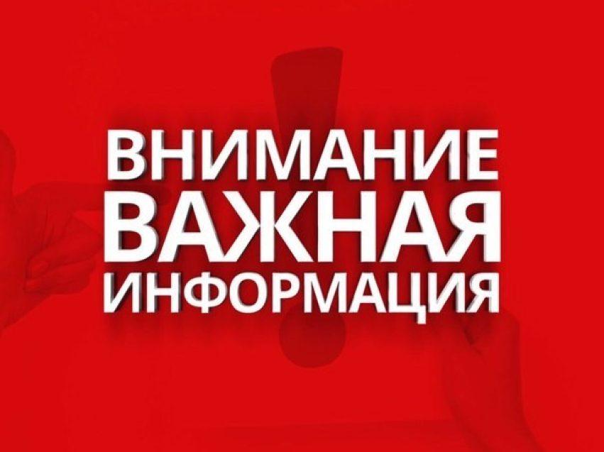 новости меркурий_ветис