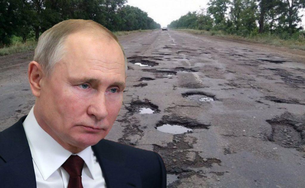 чиновники_экономика_владимир_путин_налогообложение_власть