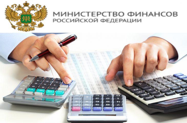 экономика_налогообложение_финансы_законы_бухгалтерский_учет