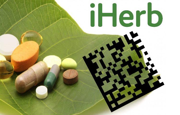 БАДы, маркировка, ЦРПТ, Честный знак, эксперимент по маркировке, iHerb