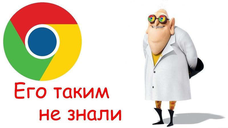 google, интернет, it, google chrome, новости it