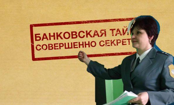 налогообложение_бухгалтерский_учет_законы_право_банки