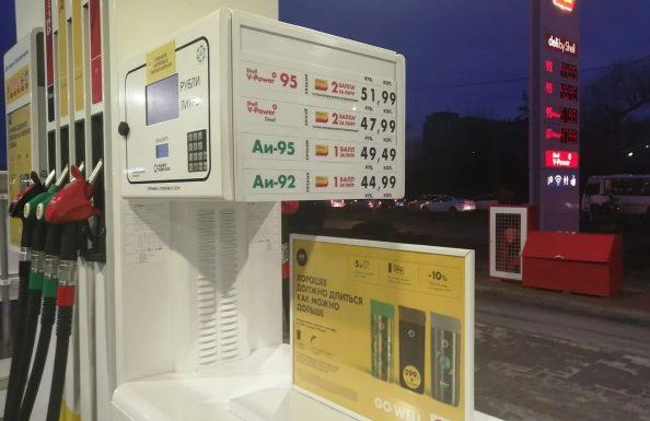 цены_краснодар_цены_на_бензин_рост_цен_на_бензин_азс_автомобилистам
