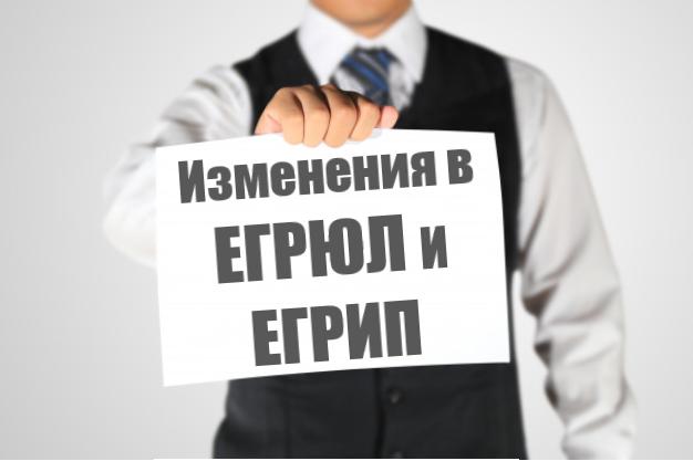 законы_право_предпринимательство_бухгалтерский_учет_бизнес