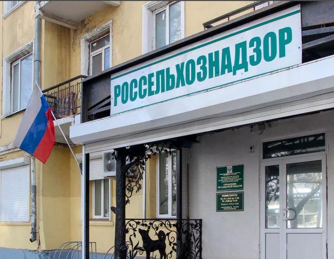 В ходе мониторинга ГИС «Меркурий» выявлено 1 559 нарушений при оформлении электронных ветеринарных сопроводительных документов, допущенных на территории Республики Татарстан.
