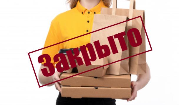 интернет-магазины_торговля_бизнес_доставка_продуктов_финансы_и_бизнес