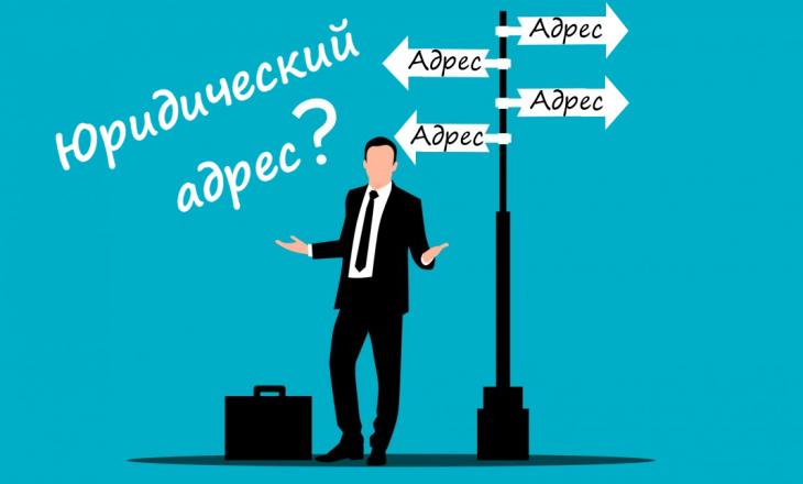 предпринимательство_москва_налогообложение_право_бухгалтерский_учет