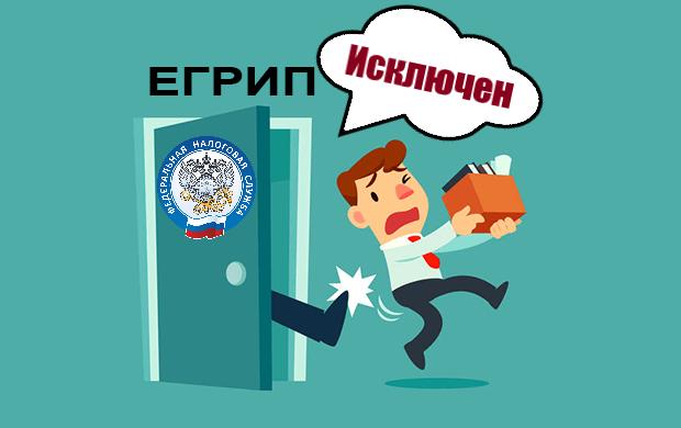 налогообложение_бухгалтерский_учет_предприниматели_фнс_экономика