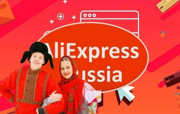 aliexpress_новости_бизнеса_новости_краснодар_краснодарский_край_идеи_для_бизнеса