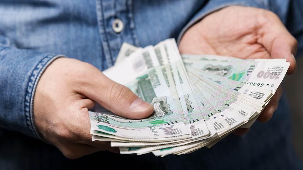 трудоустройство_общество_опрос_экономика_деньги