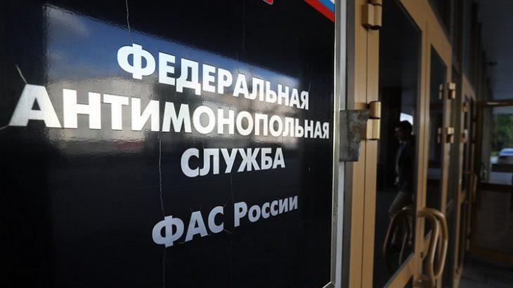 фас_проверки_бизнеса_контроль_двойные_стандарты_Роскачество_новости_бизнеса