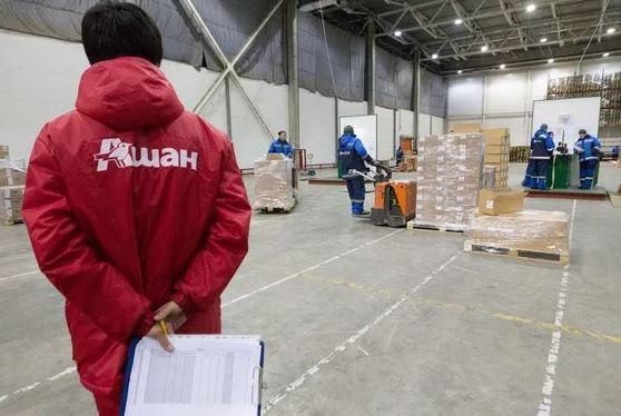 новости бизнеса, предпринимательство, Руспродсоюз, ашан, шттрафы поставщикам, Auchan