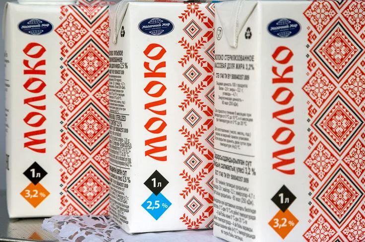 беларусь, маркировка, молочная продукция беларуссия, молочные дебаты
