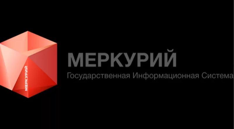 ООО «Дабров и К», фантомное предприятие, гис меркурий, проверки, штрафы, нарушение, новости молоко