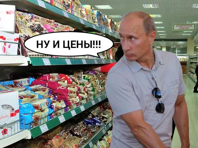 Владимир Путин, рост цен, цены продукты, новости про еду, почему растут цены, продовольствие, новости ритейл