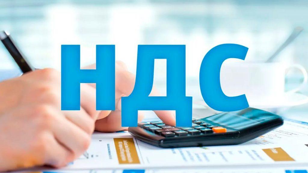 владимир_путин_экономика_ндс_налогообложение_общественное_питание