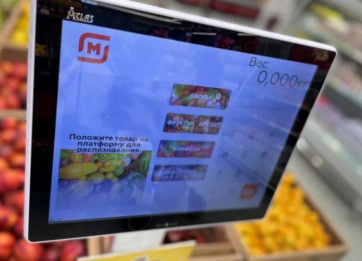 магнит технологии покупки продукты электроника